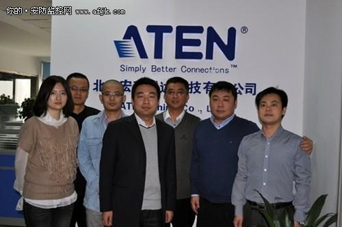 北京宏正腾达科技有限公司 华北区西安办事处员工合影